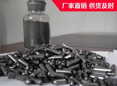 石墨化增碳剂价格