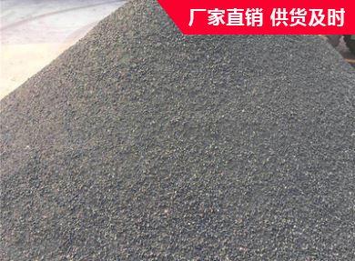 90碳化硅