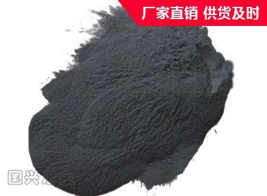 黑龙江威廉希尔app下载粉