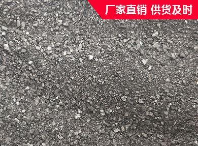 炼钢用碳粉