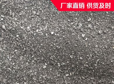 山东炼钢用碳粉