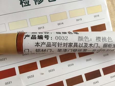 北京修补蜡笔
