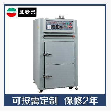 多功能光电烤箱