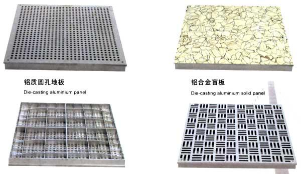 防静电塑料地板