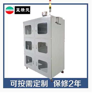 全自动氮气柜BLAN-N2000(带三色报警装置)