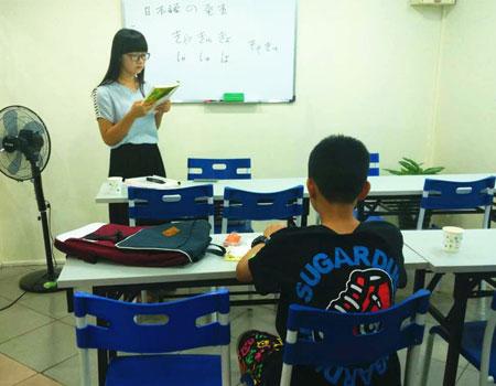 东莞成人日语口语培训