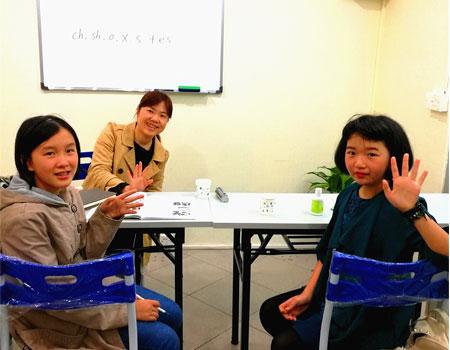东莞中小学英语培训