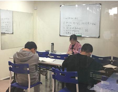 城区高中英语补习