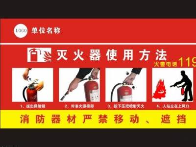 消防设计公司