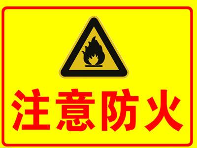 河北消防设备检测