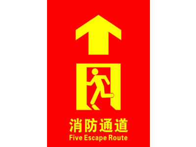 石家庄消防设计公司