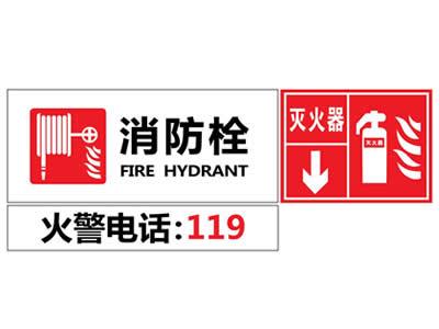 保定消防检测公司