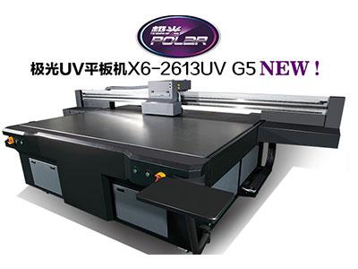 石家庄UV平板机