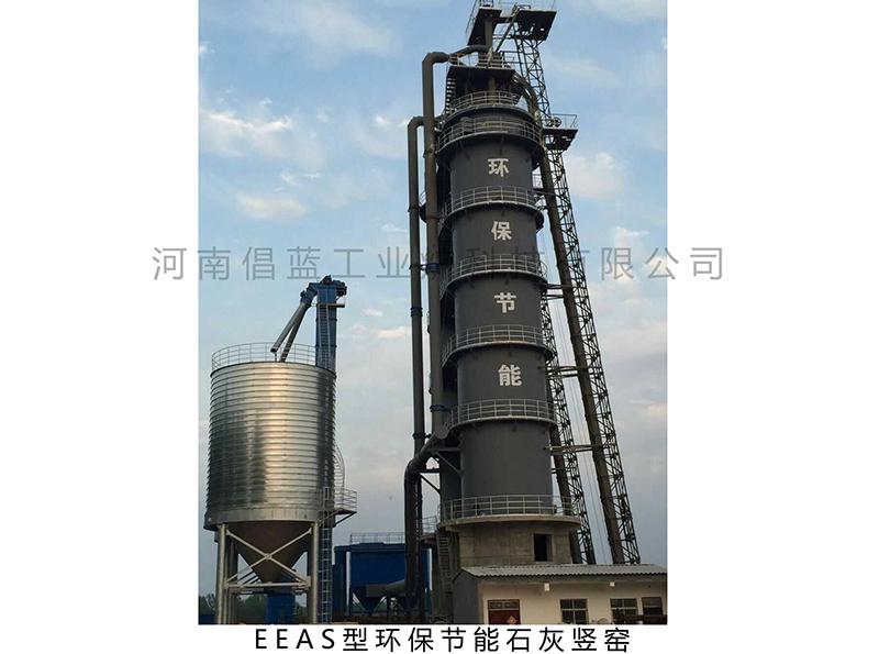 石灰炉设备生产厂家