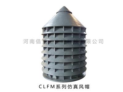 石灰窑生产线
