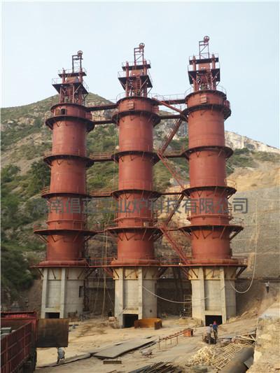 EEAS型环保节能石灰竖窑