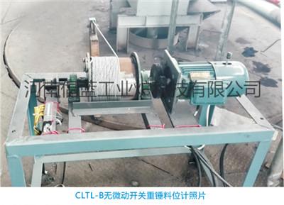 广西CLTL-B型耐高温料位计