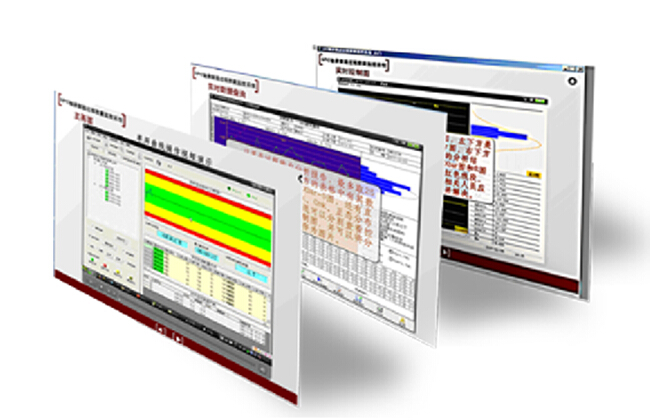 SPC服务器端软件客户端软件