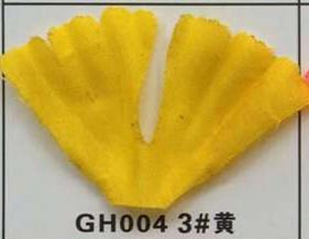 分散染料黄