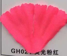 分散染料荧光粉红