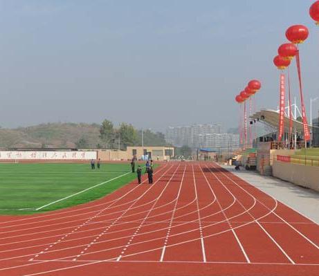 400米自结纹塑胶跑道