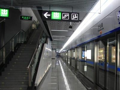 地铁LED标识安装