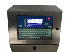 LT1000S-高精度、模块化、性能优越