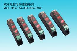 双绞线信号电涌保护器