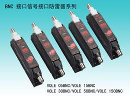 BNC接口信号电涌保护器