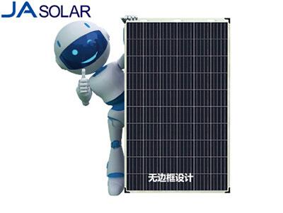 家用太阳能光伏发电