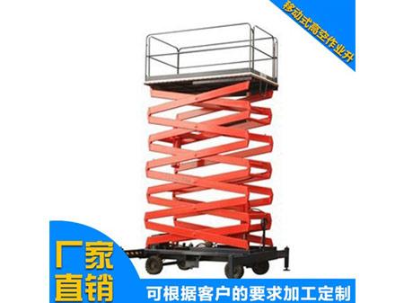 固定式液压升降机