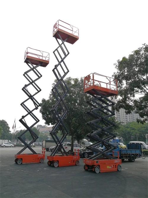 自行走式升降平台