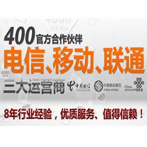 400�佃��