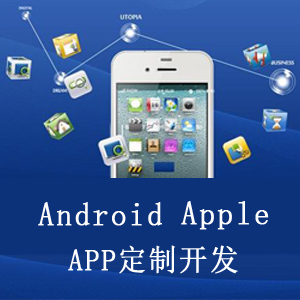 行业app开发