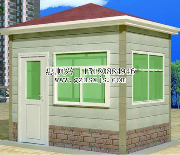 轻钢房屋安装