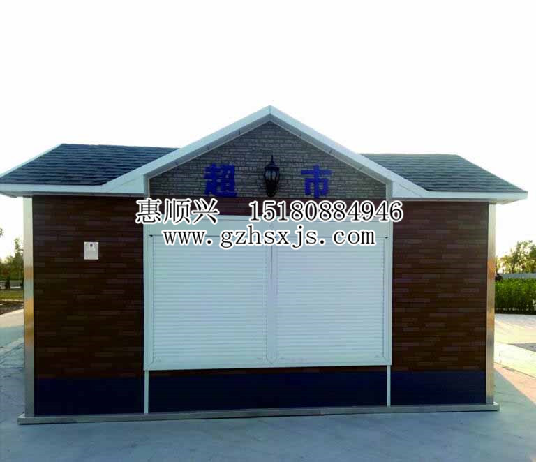 贵阳轻钢零售房屋设计