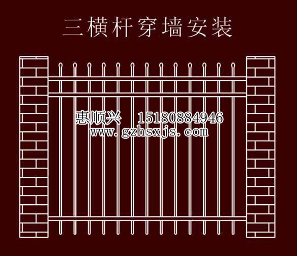 贵州锌钢栏杆安装