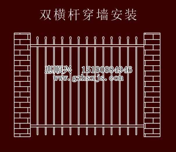 锌钢栏杆安装
