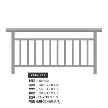 黔西南贵阳铝栏杆