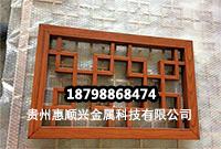 毕节木纹转印铝花窗