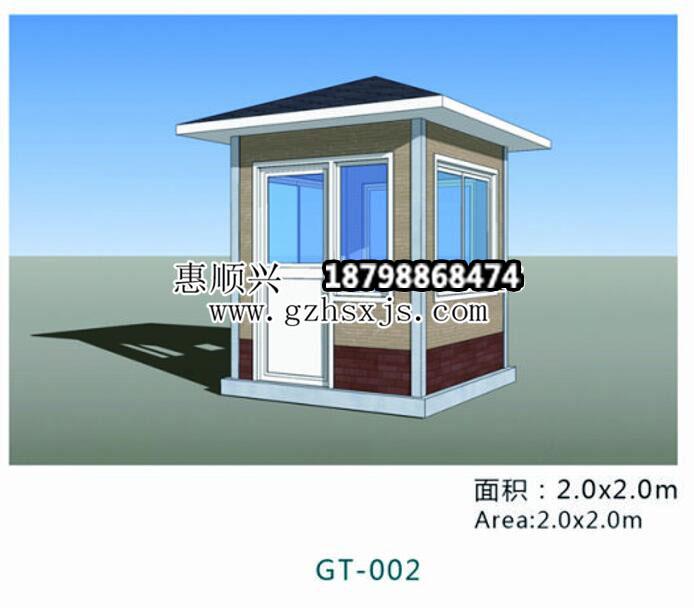 贵州轻钢房屋安装