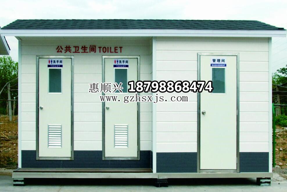 贵阳轻钢移动厕所