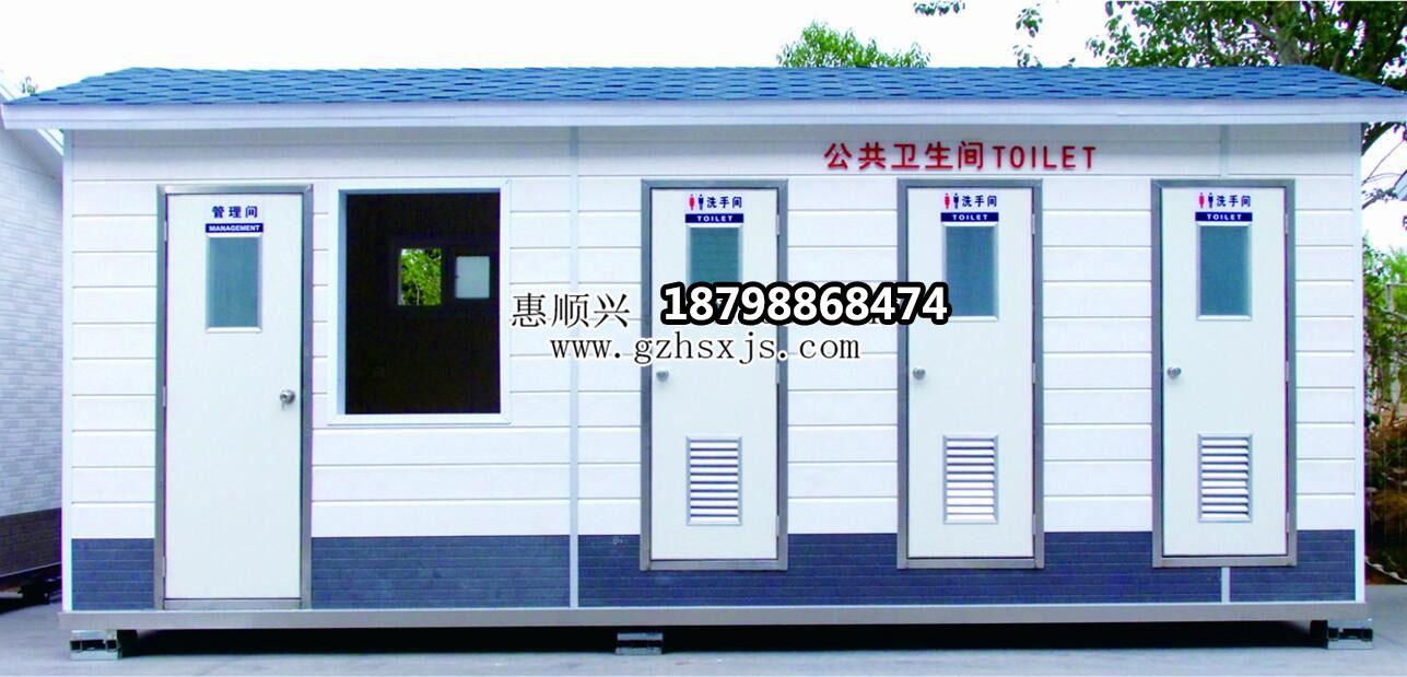 贵州轻钢移动厕所