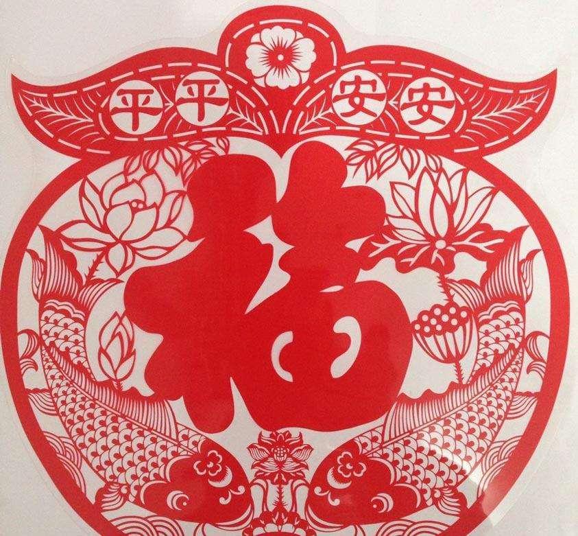 贵州窗花厂