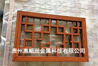 木纹转印铝花窗