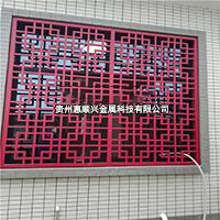 贵州木纹转印铝花窗