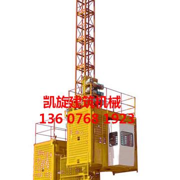 郑州施工升降机