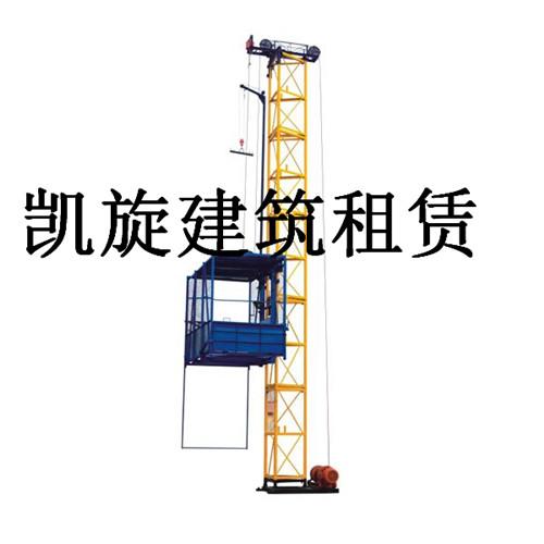 工地垂直提升机