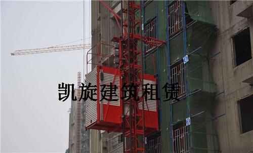 郑州升降机