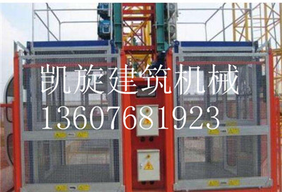 建筑施工升降机租赁公司